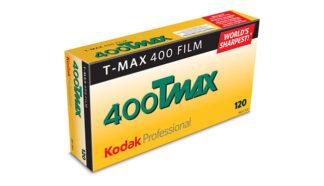 Kodak T-MAX 400  TMY 120         5-Pack