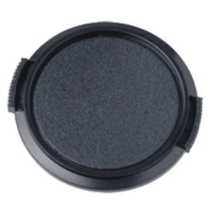 B+W Objektiv-Deckel SNAP 55 mm