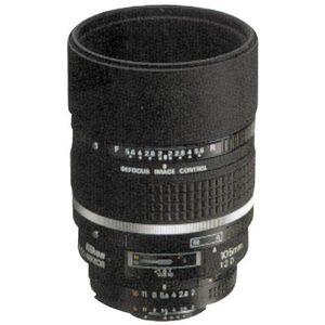 Nikkor AF 105mm/2.0 D DC