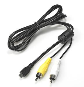 Pentax AV-Kabel I-AV116