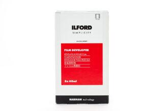 Ilford Simplicity Film Multi Dev (5)